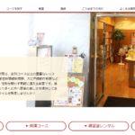 MUSIC JOY 新宿の評判・口コミ