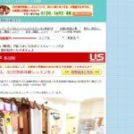 USボーカル教室 新宿校の評判・口コミ