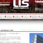 USボーカル教室 横浜駅前校の評判・口コミ