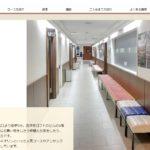 宮地楽器 吉祥寺センターの評判・口コミ