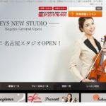 EYS音楽教室 栄スタジオの評判・口コミ
