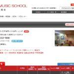 カワイおとなの音楽教室 川口センターの評判・口コミ