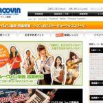 グルーヴィン楽器 音楽教室 ヤマハポピュラーミュージックスクールの評判・口コミ