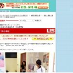 USボーカル教室 仙台本校の評判・口コミ