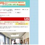 USボーカル教室 福岡本校の評判・口コミ