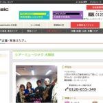 シアーミュージック 大阪校の評判・口コミ