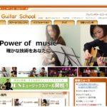 ジャパンギタースクール 三宮校の評判・口コミ
