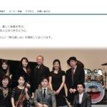 ミュージックスペースN2の評判・口コミ