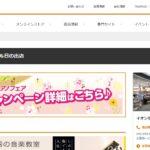 島村楽器 イオンモール日の出店の評判・口コミ
