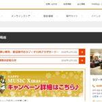 島村楽器ミュージックサロン ラゾーナ川崎プラザの評判・口コミ