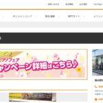 島村楽器 長崎駅前店の評判・口コミ
