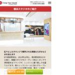 EYS音楽教室 横浜スタジオの評判・口コミ