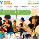 JOYミュージックスクールの評判・口コミ