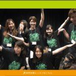 ボーカルレッスンミュウ 横浜校の評判・口コミ