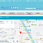 ミュージックラボ音楽教室 北大路校の評判・口コミ