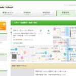 ロキシー音楽教室 京都三条校の評判・口コミ