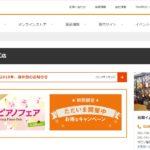 島村楽器 福岡イムズ店の評判・口コミ