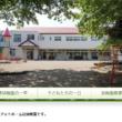 金港幼稚園