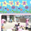 すみれ保育園