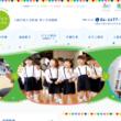 照ヶ丘幼稚園