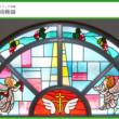 大濠聖母幼稚園