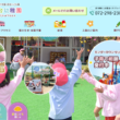 赤坂台幼稚園