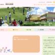 春田幼稚園