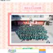 国府台文化幼稚園