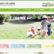 福岡女学院幼稚園