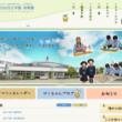 仙台白百合学園 幼稚園