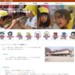 カトリック聖クララ幼稚園