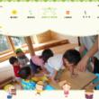 船橋光の子保育園