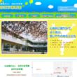 吉田方保育園