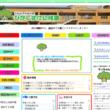 東菅幼稚園