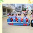 名古屋西幼稚園