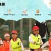 東福岡学園 自由ヶ丘幼稚園