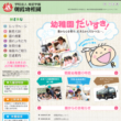 朝霞幼稚園