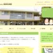 梅森坂幼稚園