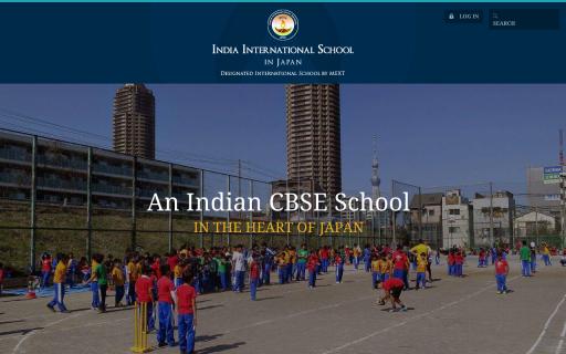 インディアインターナショナルスクールインジャパン横浜校(IISJ Yokohama)