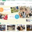 岡崎女子短期大学付属嫩幼稚園