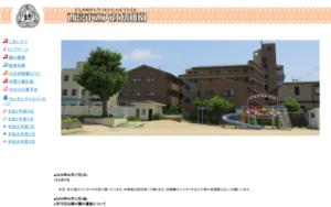 大社幼稚園