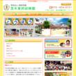 茨木東邦幼稚園
