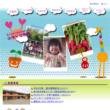 山ゆり幼稚園
