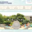 春日荘聖マリア幼稚園
