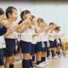 明愛幼稚園