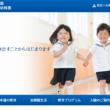 聖和学院第二幼稚園