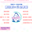 湘南桜ヶ丘幼稚園