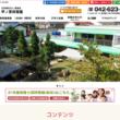 甲ノ原保育園
