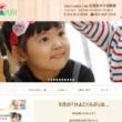 札幌白ゆり幼稚園