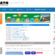 西野札幌幼稚園